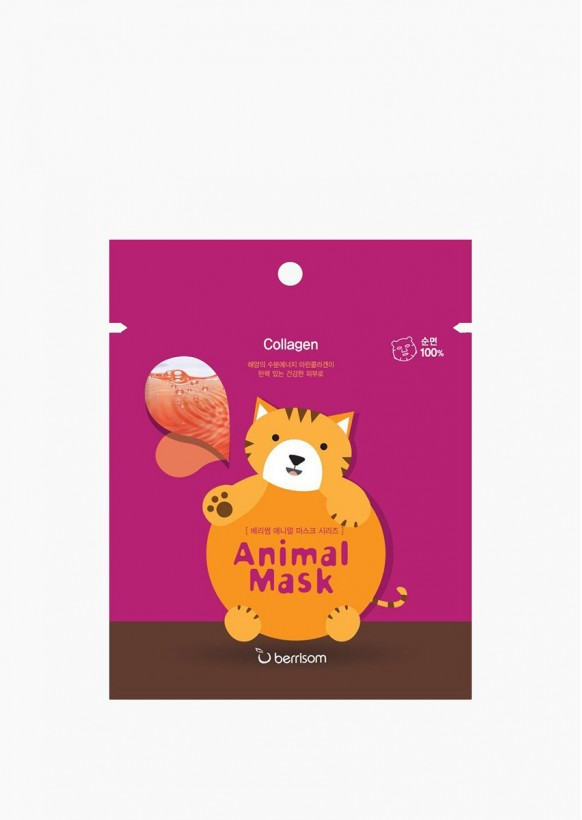 CAT ANIMAL MASK SERIES