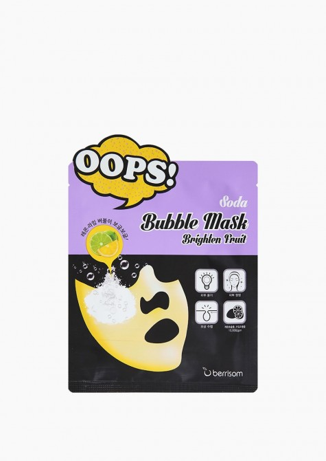 PACK BRIGHTEN FRUIT SODA BUBBLE MASK (5 UDS.)