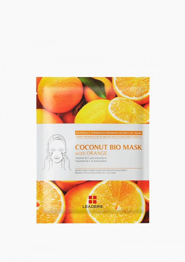 Coconut bio mask with orange