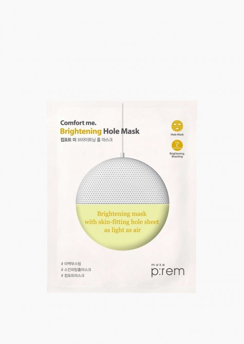 COMFORT ME. BRIGHTENING HOLE MASK