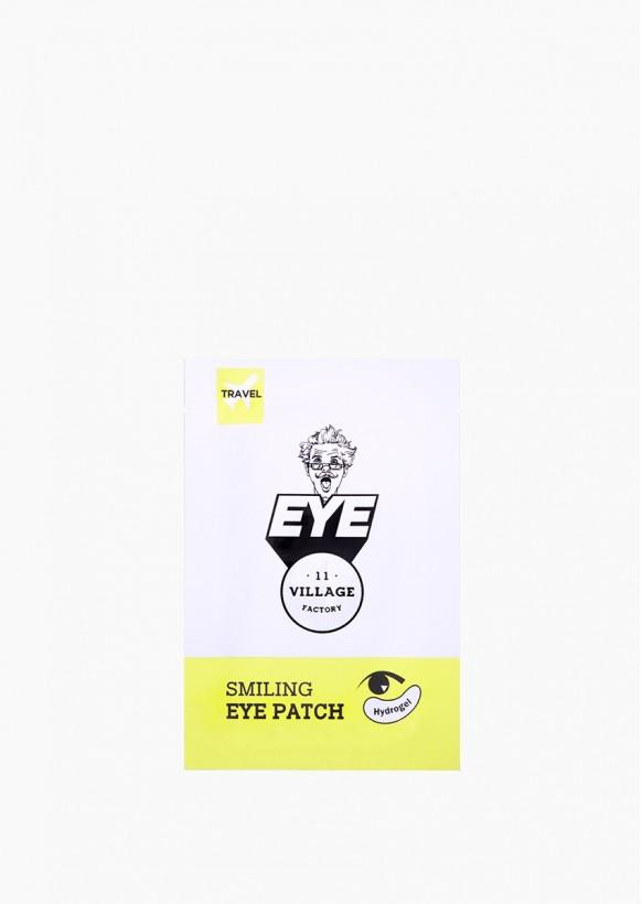 Smiling Eye Patch