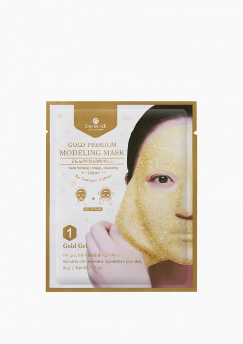 GOLD PREMIUM MODELING RUBBER MASK