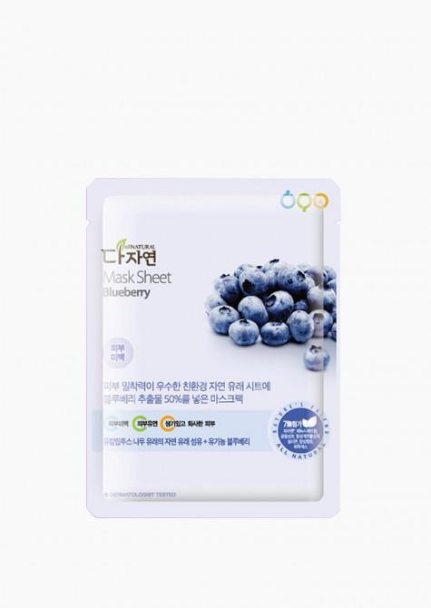 Mask Sheet Blueberry